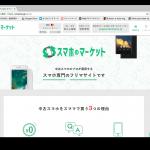 スクリーンショット 2018-05-14 16.51.02